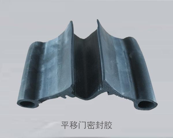 冷库配件:冷库门密封条的材质特性