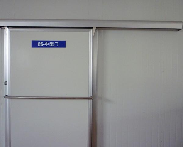 中型冷库门